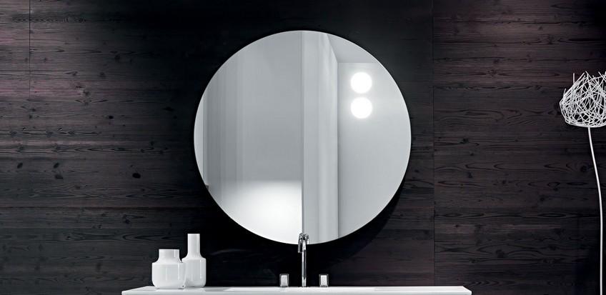 6 Unique and Contemporary Bathroom Mirrors Produced by Falper 7 Contemporary Bathroom Mirrors 6 Unique and Contemporary Bathroom Mirrors Produced by Falper 6 Unique and Contemporary Bathroom Mirrors Produced by Falper 7