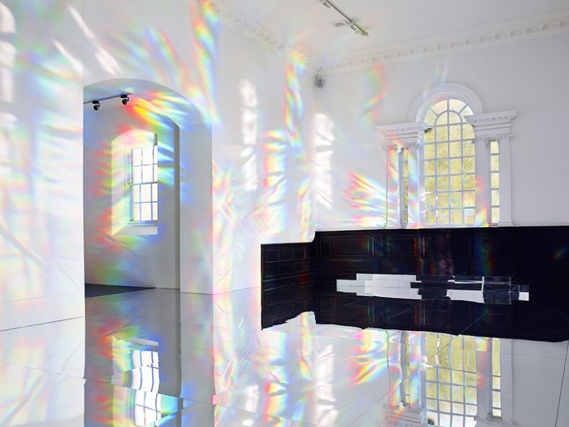Behold Kimsooja's Amazing Mirrored Installation